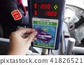 中國客車結算 41826521