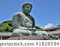 鎌倉的大佛 41826594