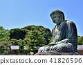 鎌倉的大佛 41826596