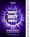 Midnight Madness Party. Template poster. Vector illustration 41826737