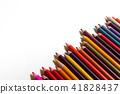 흰색배경위에 색연필 배열 41828437