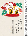 新年卡設計橫濱2019年新年卡 41828977