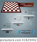 chess, vector, design 41829492