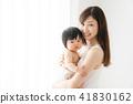 아기, 갓난 아기, 갓난아이 41830162