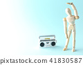 无线电体操 41830587