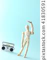 无线电体操 41830591