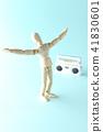 无线电体操 41830601