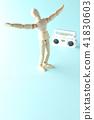 无线电体操 41830603