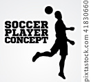 Heading Soccer Football Player Concept Silhouette 41830660