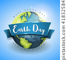Happy Earth Day Background 41832584