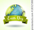 Happy Earth Day Banner 41832586