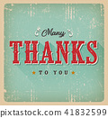 Many Thanks To You Retro Card 41832599