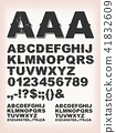 Rusty Grunge Shadow ABC Font 41832609