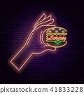 billboard, burger, hamburger 41833228