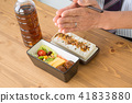 吃午餐的商人 41833880