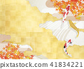 Japanese modern illustration (autumn leaves, gold folding screen, carp) 41834221