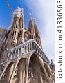 스페인 바르셀로나 사그라 다 파밀리아 수난의 외관 41836568