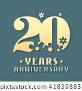 20, vector, anniversary 41839883