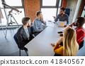 Team work at interantional corporation modern office 41840567