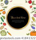vegetables, fruits, fruit 41841322