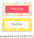Fruit theme gift certificate, voucher, gift card 41841341
