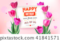 Happy birthday floral poster with lettering design 41841571