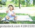 孩子們玩肥皂泡泡 41843500