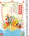 2019 New Year's cards Seven Lucky Gods Fukunami Treasury Ship 41843652
