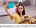 fruit, vegetable, eating 41843743