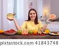fruit, vegetable, female 41843748