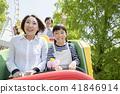 가족 여행 유원지 롤러 코스터 41846914