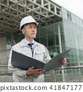 商人建造場所室外建築企業圖像 41847177