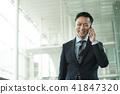 中間商人企業圖像 41847320