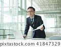 中間商人企業圖像 41847329