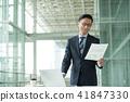 中間商人企業圖像 41847330