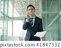 中間商人企業圖像 41847332