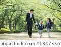 가족 초등학생 통학 통근 입학식 이미지 41847356