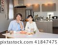 부부 식사 식당 라이프 스타일 이미지 41847475