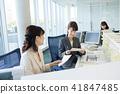 비즈니스 우먼 사무실 접수 비즈니스 이미지 41847485