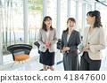 女商人辦公室圖像 41847600