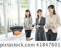女商人辦公室圖像 41847601