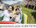 家人 家庭 娛樂 41847678