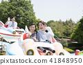 乘坐遊樂園的親子Astrofighter 41848950