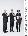 RF Photos- Business people working together, office life 082 41849002