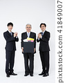 RF Photos- Business people working together, office life 081 41849007