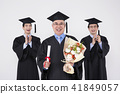 RF Photos- Congratulations on graduating isolated on white background. No one is too old to learn. 005 41849057