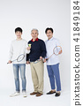 RF Photos- the Three Generation Family, friendship that transcends generations 131 41849184