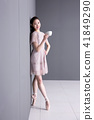 RF Photos- Ballet, graceful movement for lose weight. Concept of healthy lifestyle. 296 41849290