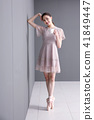 RF Photos- Ballet, graceful movement for lose weight. Concept of healthy lifestyle. 298 41849447