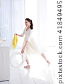 RF Photos- Ballet, graceful movement for lose weight. Concept of healthy lifestyle. 221 41849495